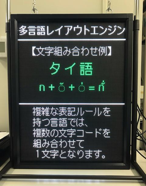 20181109blog03
