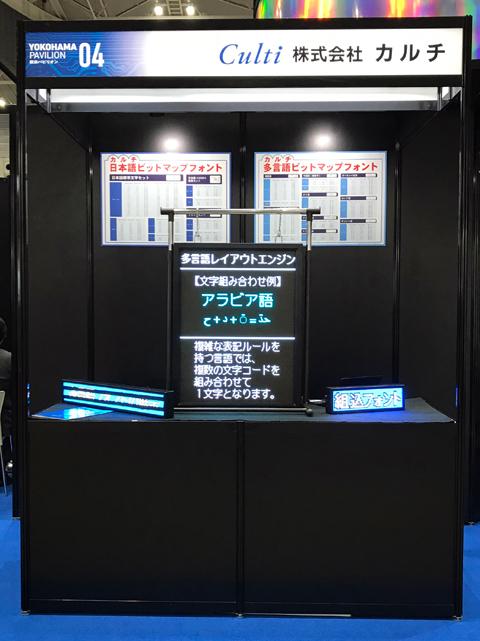 20181119blog02